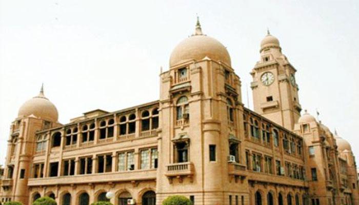 بلدیہ کراچی، افسر کا تبادلہ، شعبہ تقسیم