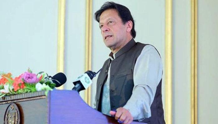 عمران خان کا سٹیزن پورٹل پر شہریوں کی شکایات کا ازالہ نہ کرنے پر سخت اظہاربرہمی