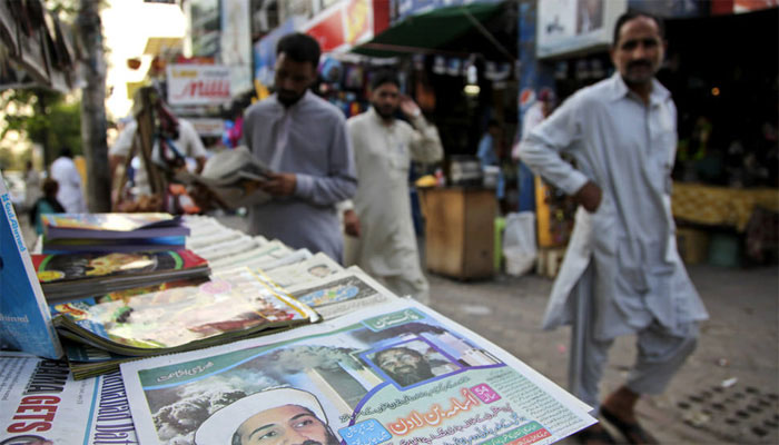 اخبارات کے اسٹالز ہٹانا قابل مذمت بحال کئے جائیں،مرکزی انجمن اخبار فروشاں کراچی