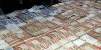 Group Is Exposed Who Harmed National Treasury