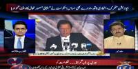 Chief Justice Explains Facts In Soft Words Analysts