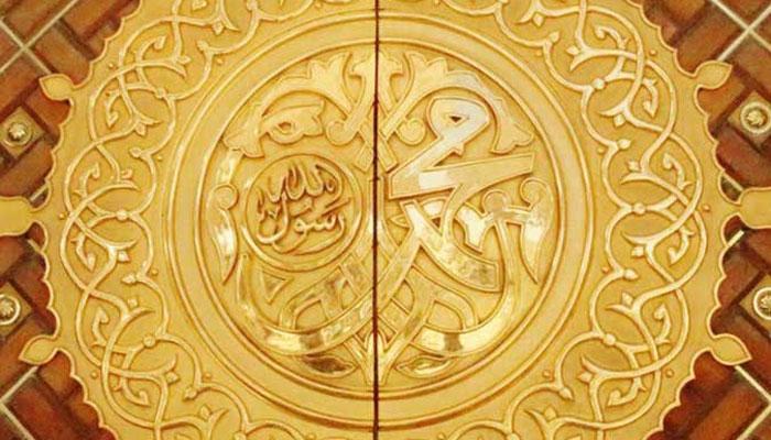 جامعہ اسلامیہ رضویہ بریڈ فورڈ میں عظیم الشان میلادالنبیﷺ کانفرنس کا انعقاد