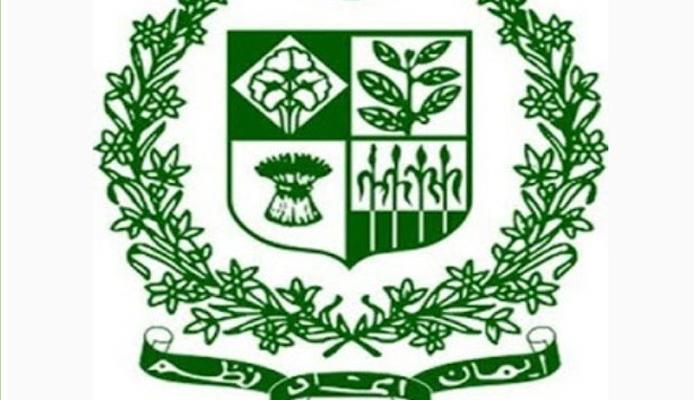 وفاقی بیوروکریسی میں مزید اعلیٰ سطح تقررو تبادلے