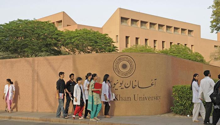 آغا خان یونیورسٹی کا جلسہ تقسیم اسناد ،350طلبہ کو ڈگریاں وڈپلومہ دئے گئے