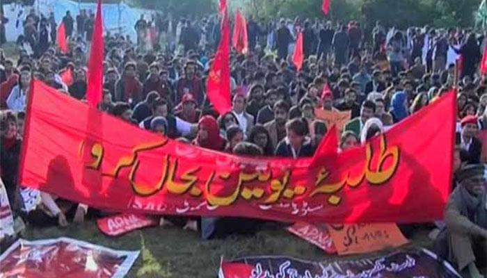 طلبہ یونین کے حوالے سے وزیر اعلیٰ کے بیان کا خیر مقدم کرتے ہیں، جمعیت