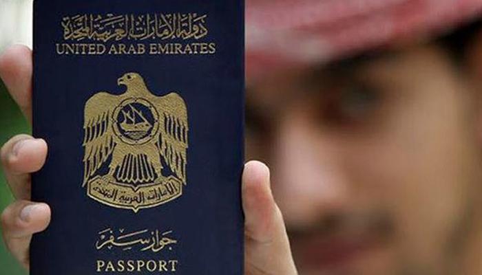 متحدہ عرب امارات کا پاسپورٹ دنیا کا طاقتور ترین