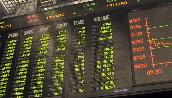 اسٹاک مارکیٹ،تیزی برقرار،100انڈیکس 91پوائنٹس بڑھ گیا