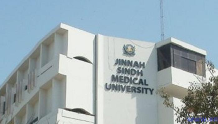 جناح سندھ میڈیکل یونیورسٹی ،داخلہ ٹیسٹ میں1700اُمیدواروں کی شرکت