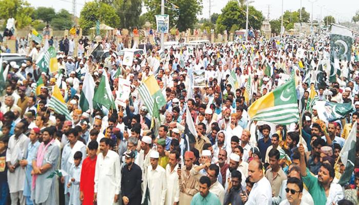 کشمیر میں بھارتی فوج کے مظالم کیخلاف اظہار یکجہتی ریلیاں، کشمیر بنے گا پاکستان کے نعرے