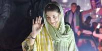 مریم نواز کی بیرون ملک جانے کیلئے لاہور  ہائیکورٹ میں درخواست