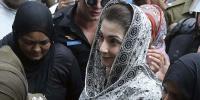 مریم، باہر جانے کی درخواست حکومت کو ارسال، 7دن میں فیصلے کا حکم
