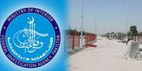 ایف آئی اے نے بی آر ٹی پشاور کی تحقیقات شروع کردی