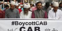 امریکا، برطانیہ، فرانس اور اسرائیل کی شہریوں کو بھارت کے سفر سے گریز کی ہدایت
