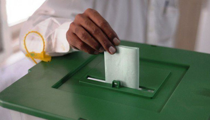 ڈسپلے سینٹرز، ووٹ اندراج سے متعلق فارم 24جنوری تک جمع کروائے جاسکتے ہیں