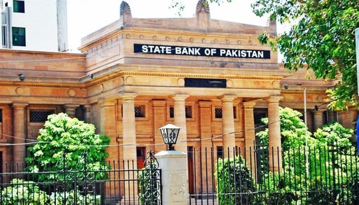 قوانین کی خلاف ورزی، 5 بینکوں پر بھاری جرمانے