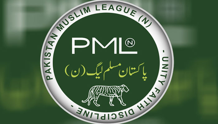 مسلم لیگ (ن) کی اقتدار پر نظروں کیساتھ پارٹی میں اندرونی اختلاف بھی گہرے