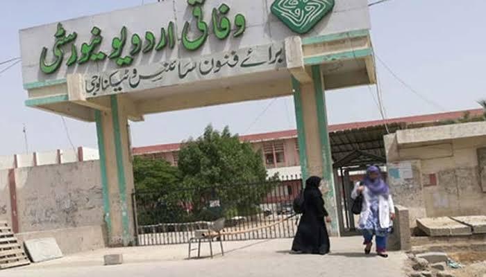 جامعہ اردو کے داخلہ ٹیسٹ شفاف طریقے سے ہونگے،ڈاکٹر عارف زبیر