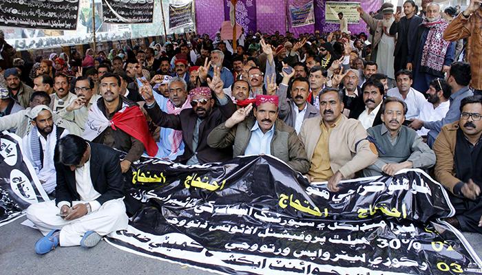 پیرا میڈیکل اسٹاف کا مطالبات کی منظوری کے لئے احتجاج جاری