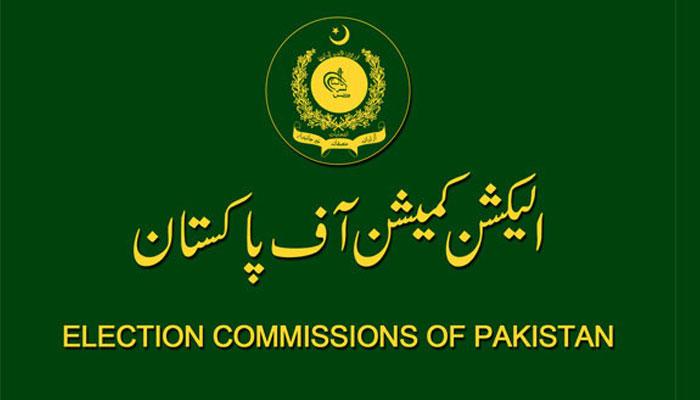 الیکشن کمیشن تقرریاں،حکومت اور اپوزیشن میں نئے ناموں پر بھی پیشرفت