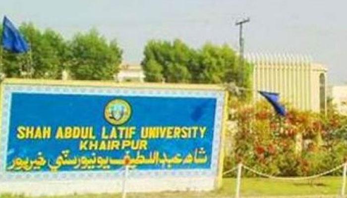 خیر پور، شاہ عبداللطیف یونیورسٹی میں امن کارنر قائم