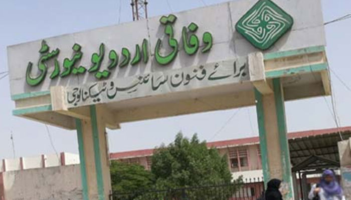 جامعہ اردو میں انٹری ٹیسٹ اتوار کو ہونگے