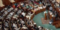 پنجاب اسمبلی، تحریک انصاف کے 20 ارکان نے الگ گروپ بنالیا