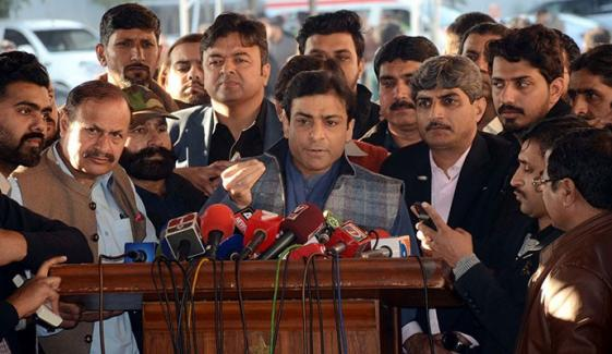 Pmln Opens Door And Windows Hamza Shahbaz