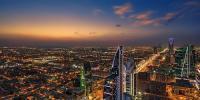اسرائیل کی تاریخ میں پہلی بار شہریوں کو سعودی عرب جانے کی اجازت