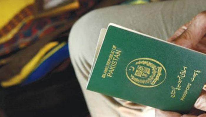 اوورسیز پاکستانیوں کی جانب سے پاکستان میں سرمایہ کاری میں اضافے کا رجحان