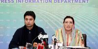 آئی جی سندھ کے تبادلے کی منظوری مؤخر