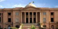نثار مورائی اور عزیر بلوچ کی جےآئی ٹی رپورٹ عام کرنے کا حکم