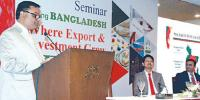 Bangladesh Invites To Pakistani Businessmen For Investment