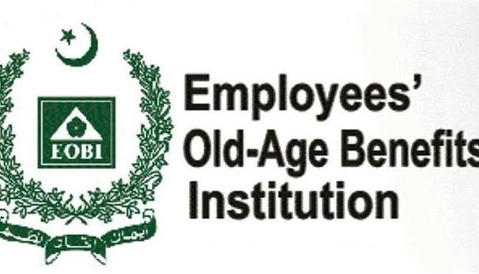 ای او بی آئی کے دو وکیل اپنے ہی ادارے کے خلاف پیروی کرنے پر ملازمت سے فارغ