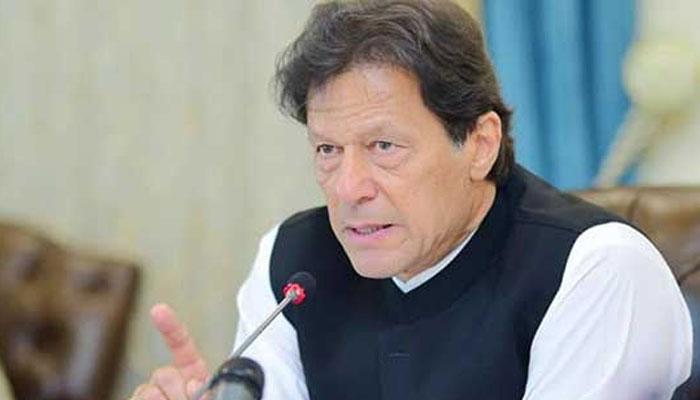 وزیر اعظم ہرجانہ کیس، سماعت29 فروری تک ملتوی کر دی گئی