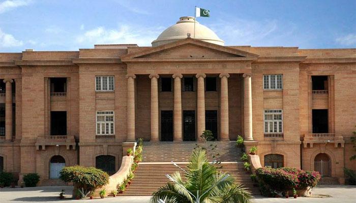 3 ارب روپے کا فراڈ، سندھ ہائیکورٹ نے ایک ملزم کی ضمانت کی درخواست مسترد کردی