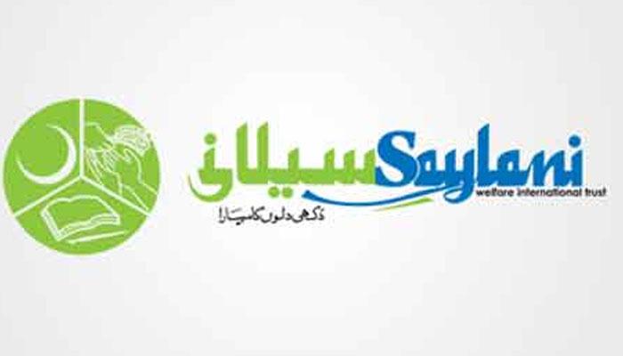 سیلانی ویلفیئر ٹرسٹ کے تحت آل پاکستان مقابلہ حسن قرات، مولانا بشیر فاروقی کی شرکت
