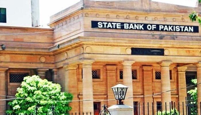 ایڈوانس پیمنٹ،اوپن اکاؤنٹ کے تحت درآمدات میں سہولت کا اعلان