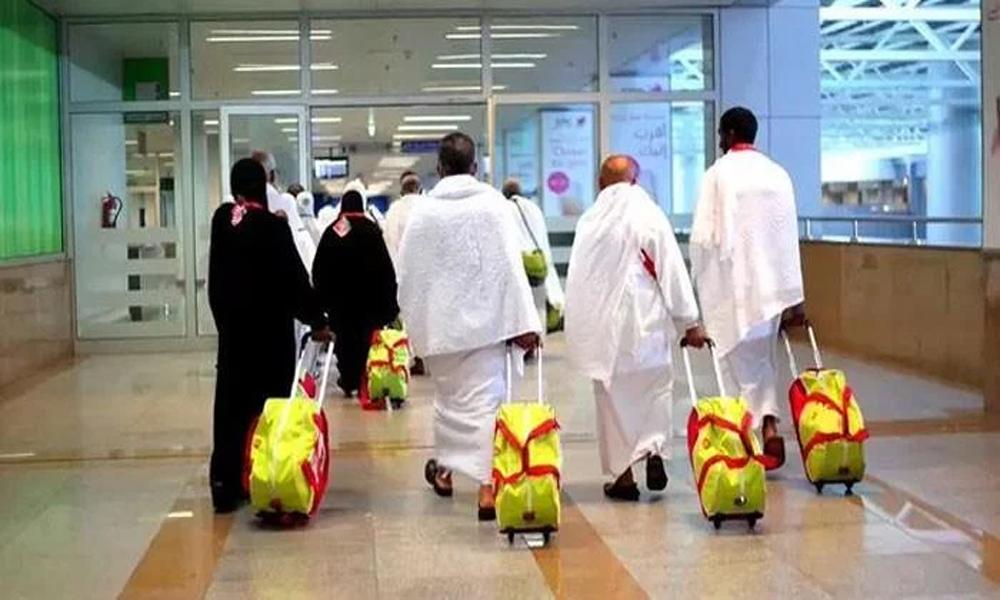 سعودی عرب میں مقیم زائرین کیخلاف سخت کارروائی کا فیصلہ