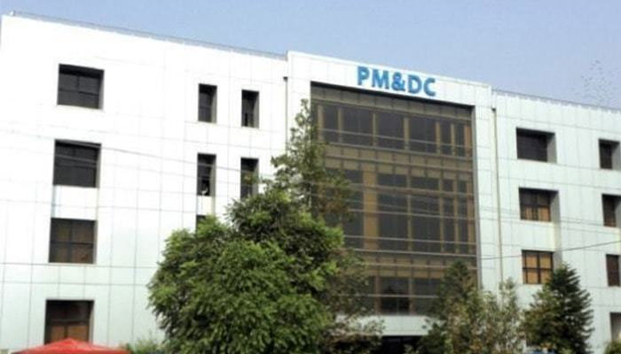 پاکستان میڈیکل اینڈ ڈینٹل کونسل کو بحال کرنے کے فیصلے کا خیر مقدم