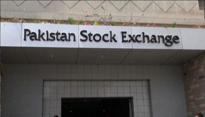 اسٹاک مارکیٹ، ہفتے کے آغاز پر مندی کا رجحان، 492 پوائنٹس کی کمی