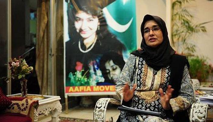 عافیہ صدیقی کا رحم کی اپیل پردستخط سے انکار،بہن فوزیہ کے وکیل کی تردید