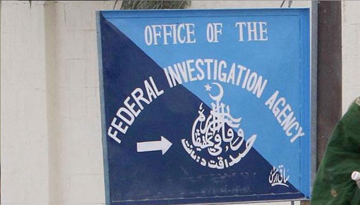 FIA سائبر کرائم ونگز میں غیر قانونی ریگولرائزیشن کی تحقیقات سے بھونچال