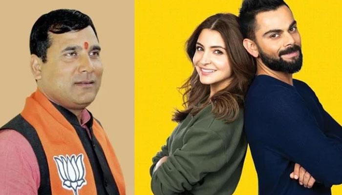 بھارتیہ جنتا پارٹی کا ویرات کوہلی سے انوشکا کو طلاق دینے کا مطالبہ