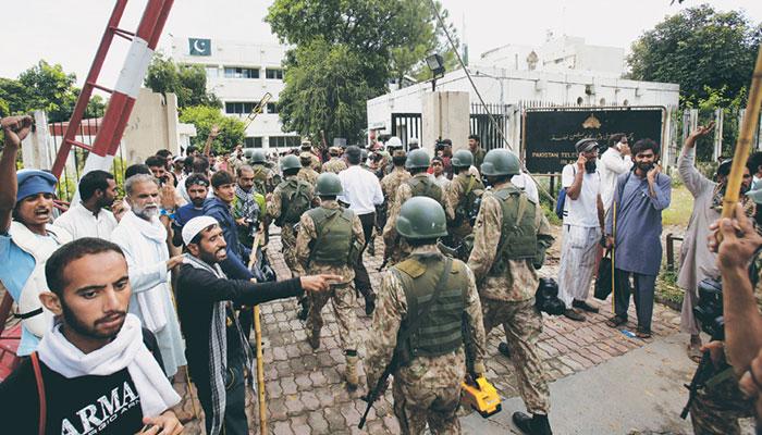 پارلیمنٹ حملہ کیس' نئے وکیل کیلئے مہلت، سماعت29 جون تک ملتوی