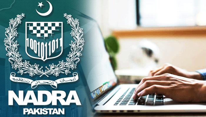 محکمہ بلدیات اور نادرا کا معاہدہ، 146یوسیز میں ڈیٹا بیس لنک قائم کیا جائیگا