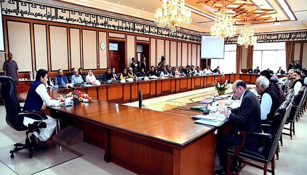 وفاقی کابینہ کا آج ہونیوالا اجلاس ملتوی، اب دو دن بعد ہوگا