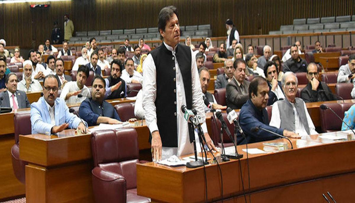 وفاقی بجٹ منظور'حکومت کے 160 اپوزیشن کے 119ووٹ'مینگل کے دو ارکان نے اپوزیشن کوووٹ دیا