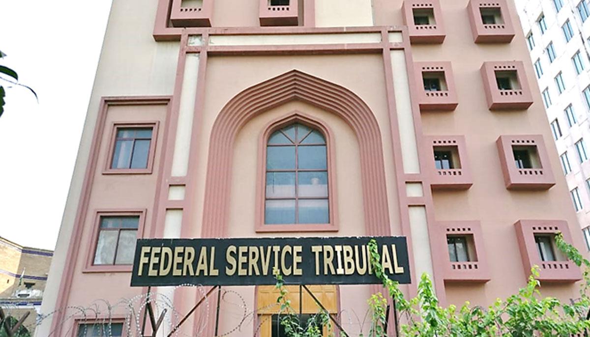 فیڈرل سروس ٹریبونل، ایف آئی اے خواتین انسپکٹرز کی ترقیاں بنیادی حق قرار