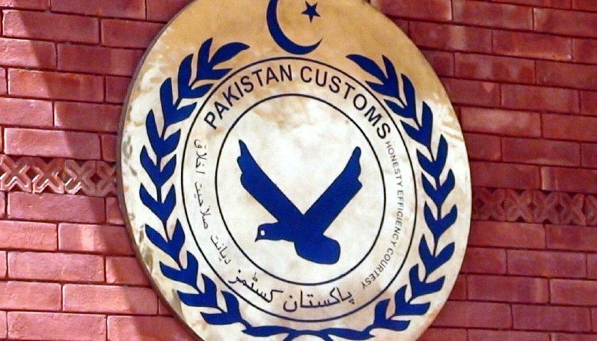 کسٹمز کلکٹریٹ جناح انٹرنیشنل ایئرپورٹ کراچی کی ہدف سے زائد ٹیکس وصولی