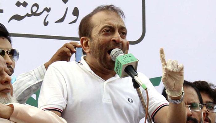 ایم کیو ایم پاکستان بحالی کمیٹی کےتحت لوڈ شیڈنگ، زائد بلنگ کیخلاف احتجاج
